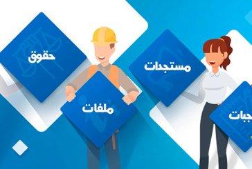 La DGI lance ses pages officielles sur les réseaux sociaux