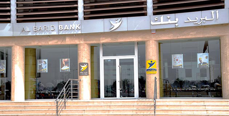 Bug sur les comptes Al Barid Bank : 21 MDH déjà récupérés,  10 MDH encore dans la nature