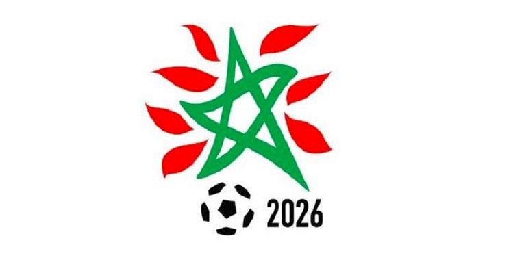 Coupe du monde 2026 : Les pays arabes soutiennent le Maroc