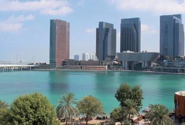 «Le Maroc à Abu Dhabi» en mars prochain à la capitale émiratie