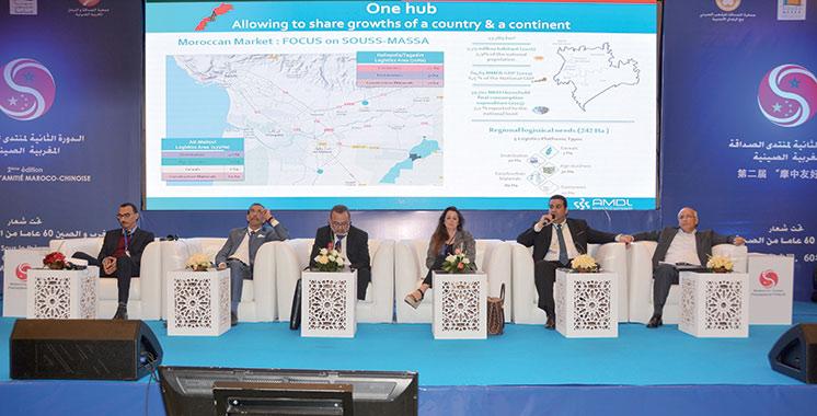 Maroc-Chine : Le partenariat stratégique se concrétise