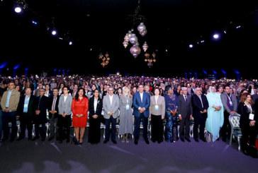 1.800 participantes au 1er sommet de la femme rniste