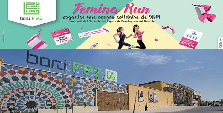 Borj Fez fête la femme autrement : Le centre commercial organise la 2ème édition de sa course solidaire