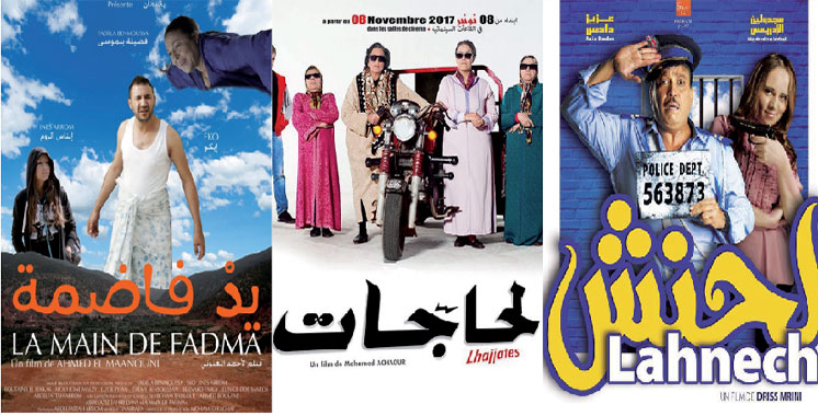 Box-office : Les productions marocaines ont toujours la cote