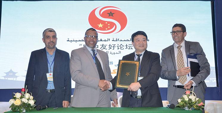 2eme Forum d'amitié maroco-chinoise : 11 protocoles d'entente signés