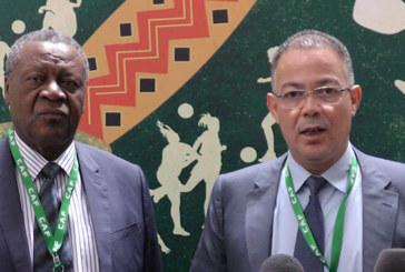 CAN 2019 : La FRMF disposée à soutenir la Fédération camerounaise