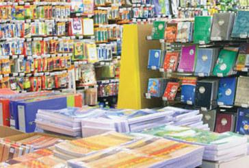 Anti-dumping : Le cahier tunisien lourdement taxé