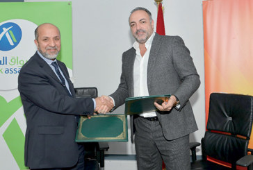Signature d'un partenariat entre  City Club et Aswak Assalam