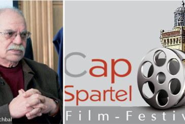 5ème Cap Spartel film festival : Le compte  à rebours a commencé