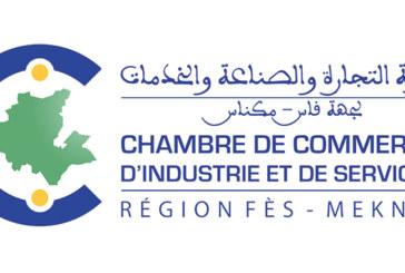 Fès-Meknès : Un programme d'action pour améliorer le climat des affaires