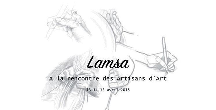 «Lamsa» à Casablanca : à la découvrte des savoir-faire artisanaux