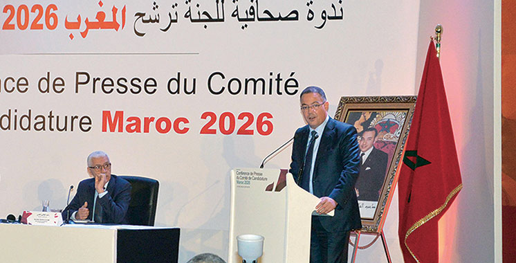 Coupe du monde 2026 : Le Maroc y croit