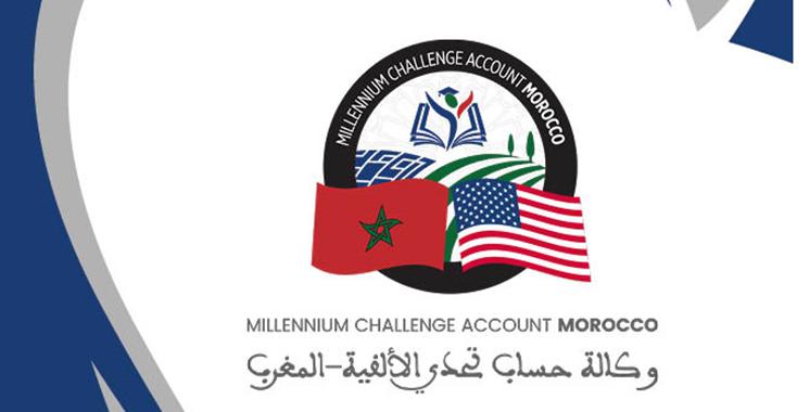 MCA-Morocco : Un 2ème appel à projets du Fonds  de partenariat de l'éducation pour l'employabilité