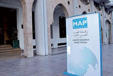 «MAP Business», un service info-commercial exclusif