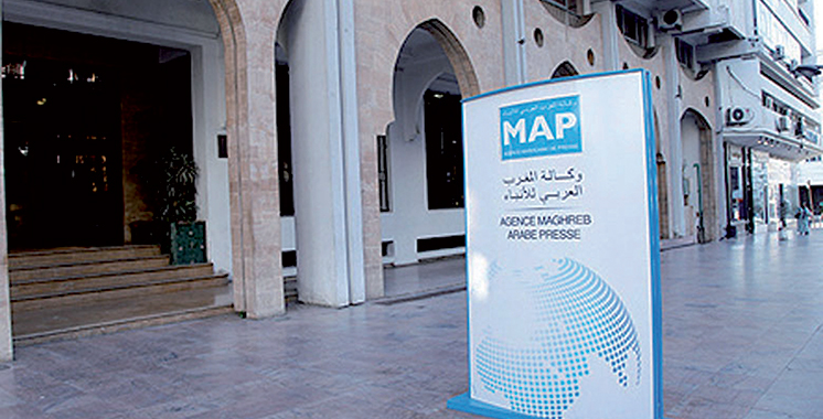 «MAP Business», un service info-commercial exclusif