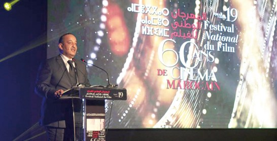 Festival du film de Tanger : «L'appel» de Mariakenzi Lahlou ouvre le bal