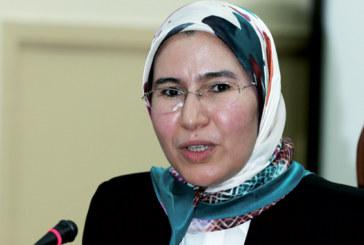 La stratégie nationale a été présentée mardi à Rabat : Intégration du genre dans le secteur de l'environnement