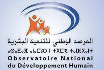L'ONDH lance une étude sur les disparités territoriales dans l'information statistique