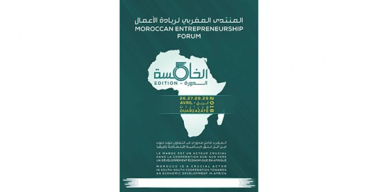 Forum marocain de l'entrepreneuriat :  Et de cinq !