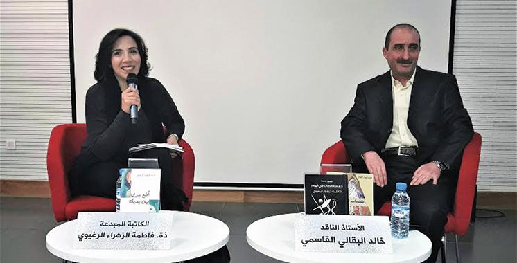 Le lycée Jaber Ibn Hayane de Tétouan clôture son cycle d'auteurs