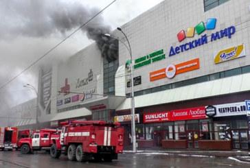 Russie : un incendie dans un centre commercial fait au moins 64 morts
