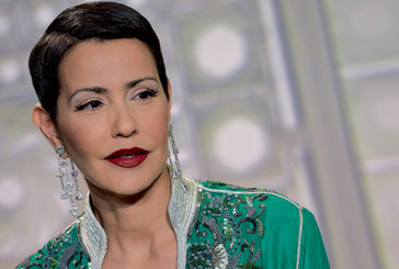 Le Maroc célèbre l'anniversaire de SAR la Princesse Lalla Meryem