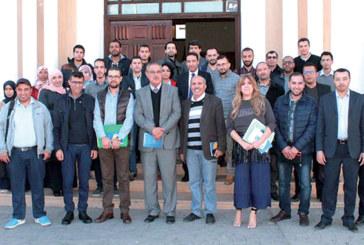 Industrie halieutique : Agadir Haliopôle Cluster explore les voies de l'efficacité énergétique