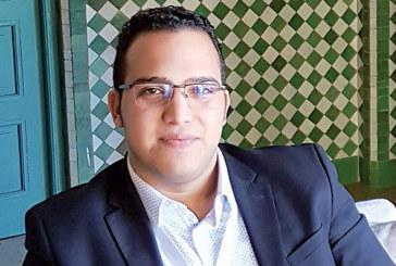 Amine Ameziane : «L'agriculture marocaine va aussi profiter des solutions que propose le numérique»