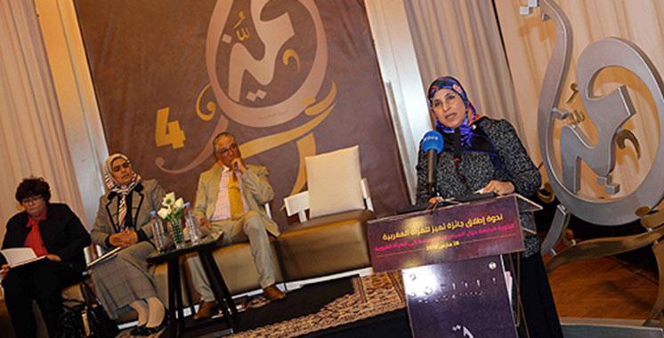 Lancement du Prix «Tamayuz» : La femme rurale à l'honneur