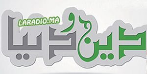 Dérapage sur les ondes de «Chada FM» : La HACA sévit