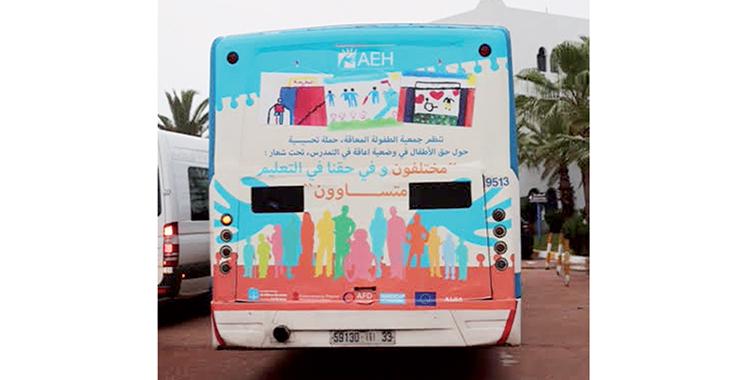 Souss-Massa : Mobilisation en faveur de l'enfance en situation de handicap