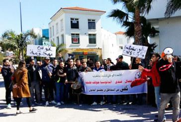 Tanger : La grogne monte chez les employés de l'hôtel Andalucia Golf
