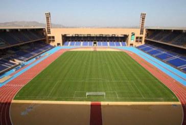Marrakech : Ouverture du symposium de la CAF sur le football féminin