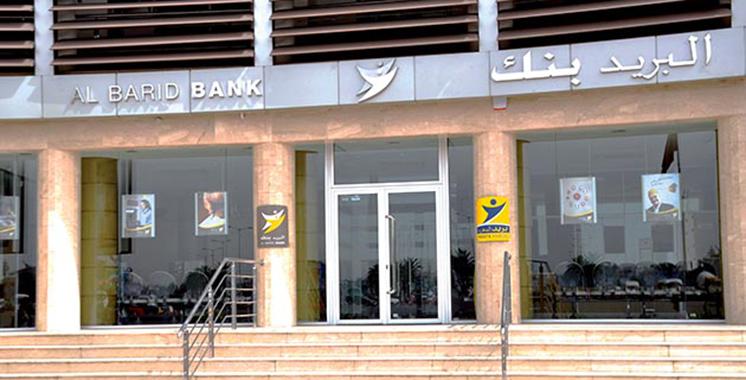 Incident technique : Retour à la normale pour les GAB d'Al Barid Bank