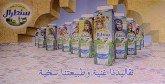 Zinebladi : Centrale Danone met en valeur le patrimoine marocain