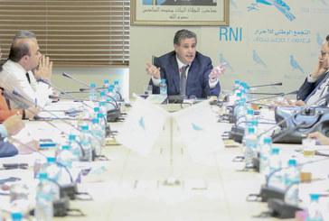 Le RNI salue les Hautes directives contenues dans les deux derniers discours de SM le Roi