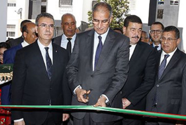 Casablanca : Inauguration du district de police « Errahma »