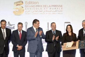 5ème édition du Grand prix de la presse agricole et rurale : Aujourd'hui Le Maroc primé
