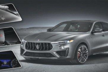 Maserati dévoile le Levante Trofeo