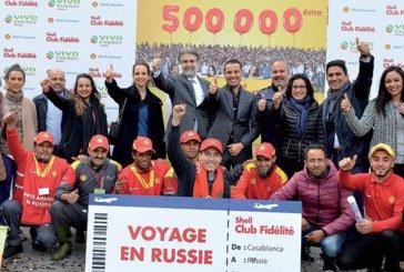 Moins d'un an après son lancement : Shell Club Fidélité atteint 500.000 membres