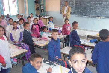 Bilan de la réforme de l'éducation : Des progrès mais pas assez