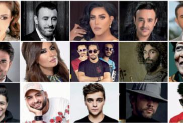 Festival Mawazine Rythmes du Monde : Tout le programme !