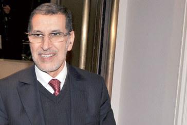 Débat : Le bilan gouvernemental présenté à l'Université Mohammed V