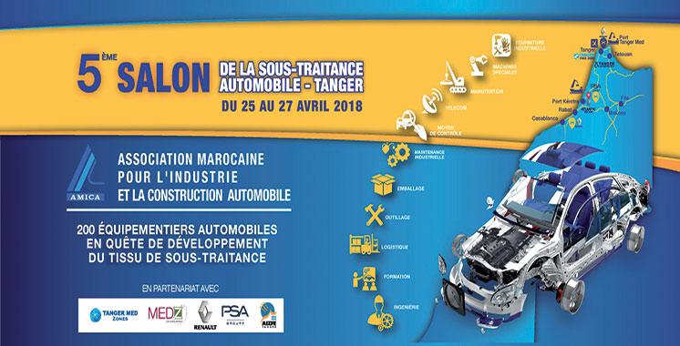 Le Salon de la sous-traitance automobile de Tanger ouvre bientôt ses portes