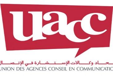 Créations publicitaires : Le plaidoyer de l'Union des agences conseil en communication