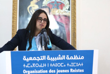 Yasmine El Maghour, vice-présidente de la jeunesse RNI : Le débat sur l'héritage n'est le monopole de personne