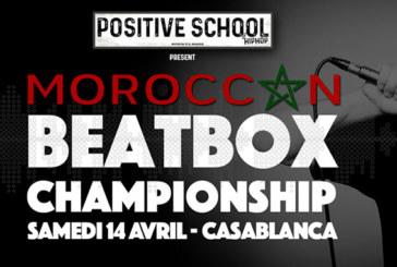 1er Championnat national de BeatBox à Casablanca