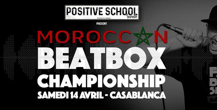 1er Championnat national de BeatBox à Casablanca