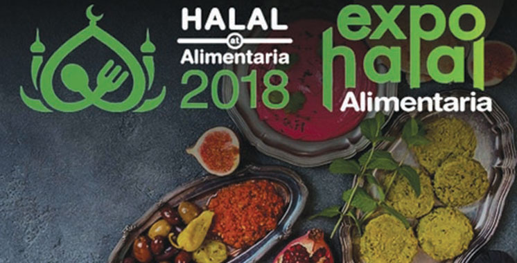 Expo Halal Alimentaria : Le produit marocain exposé à Barcelone