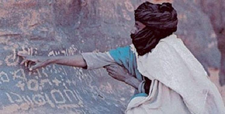 Des programmes pour répertorier le patrimoine hassani